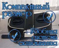 Компактный размер является отличительной особенностью Kampfer Skyline, у Kampfer Skyline максимально удобная складная конструкция, которая позволяет после тренировок сложить виброплатформу, и убрать для хранения.