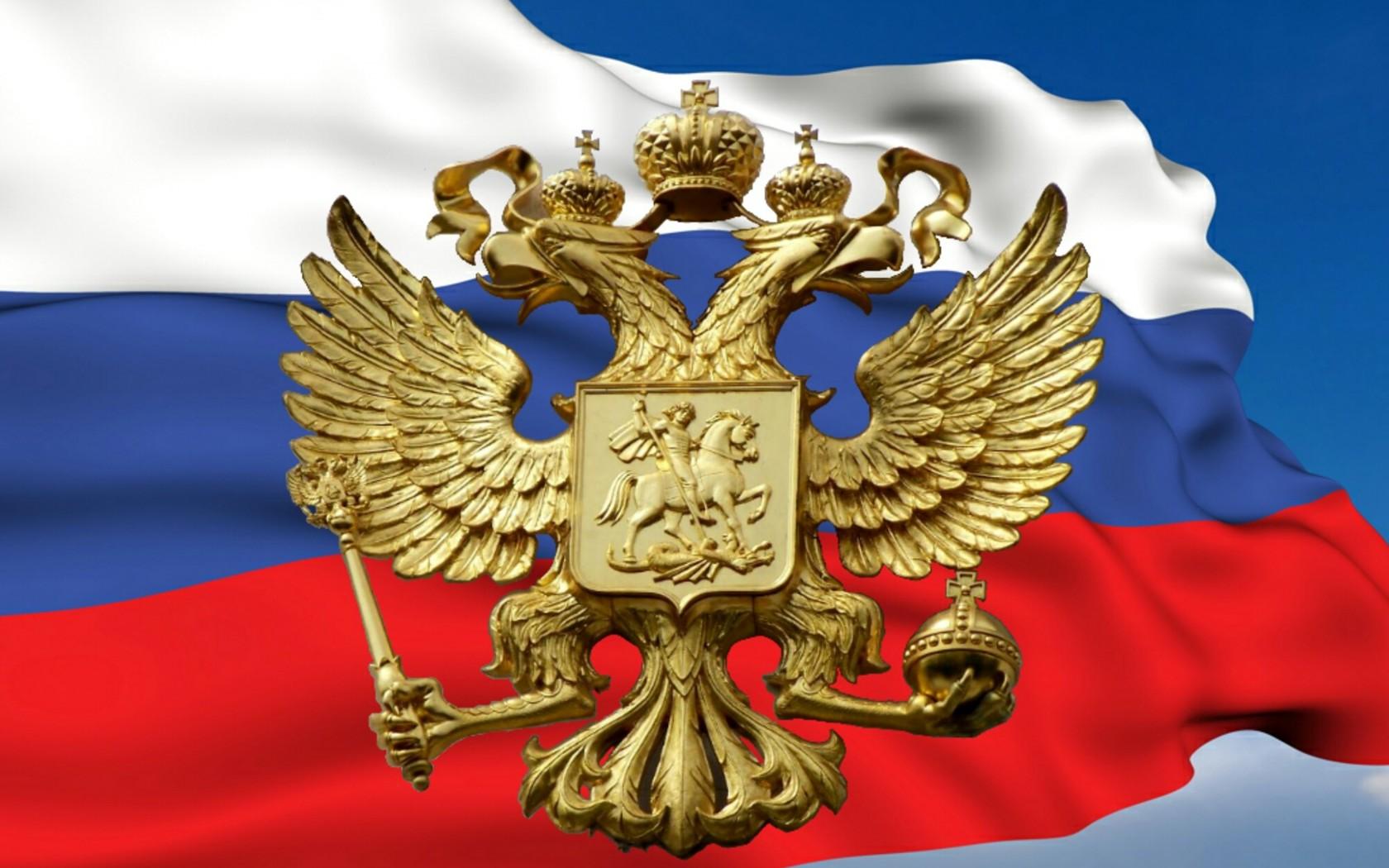 Уважаемые Партнеры, спешим поздравить Вас с наступающим праздником! День России - 12 июня это праздник, ознаменовавший начало новейшей истории и государства Российская Федерация.