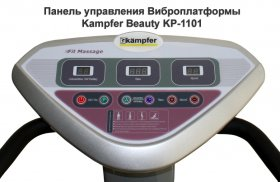 Виброплатформа Kampfer Beauty KP-1101