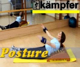 Упражнение на Kampfer Posture